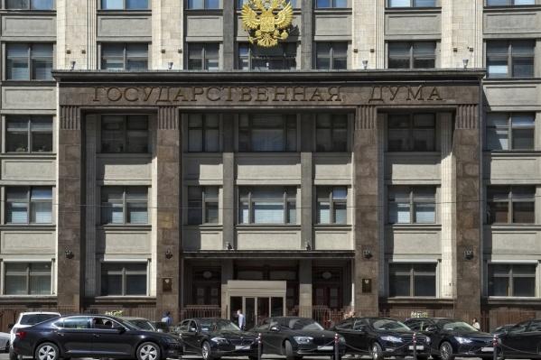 Депутаты Госдумы от Архангельской области реже всех голосуют против