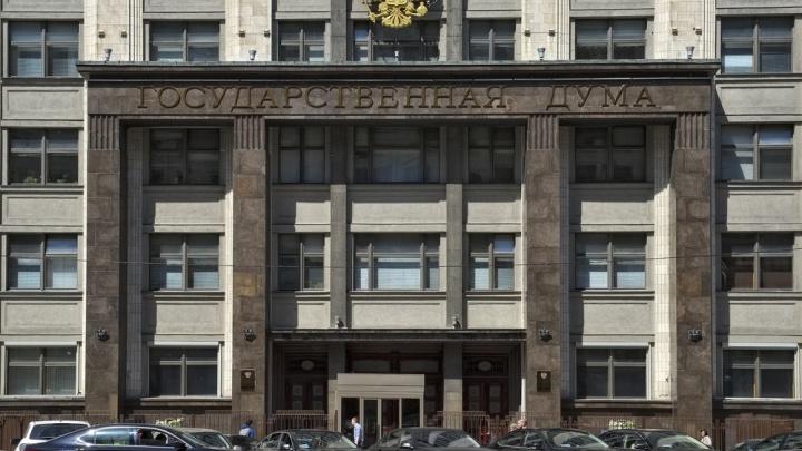 Депутаты Госдумы от Архангельской области — лидеры по количеству пропущенных голосований