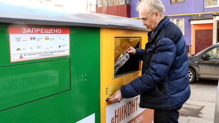 «Норматив завышен на 80–90%»: нижегородец добивается оплаты вывоза мусора по факту