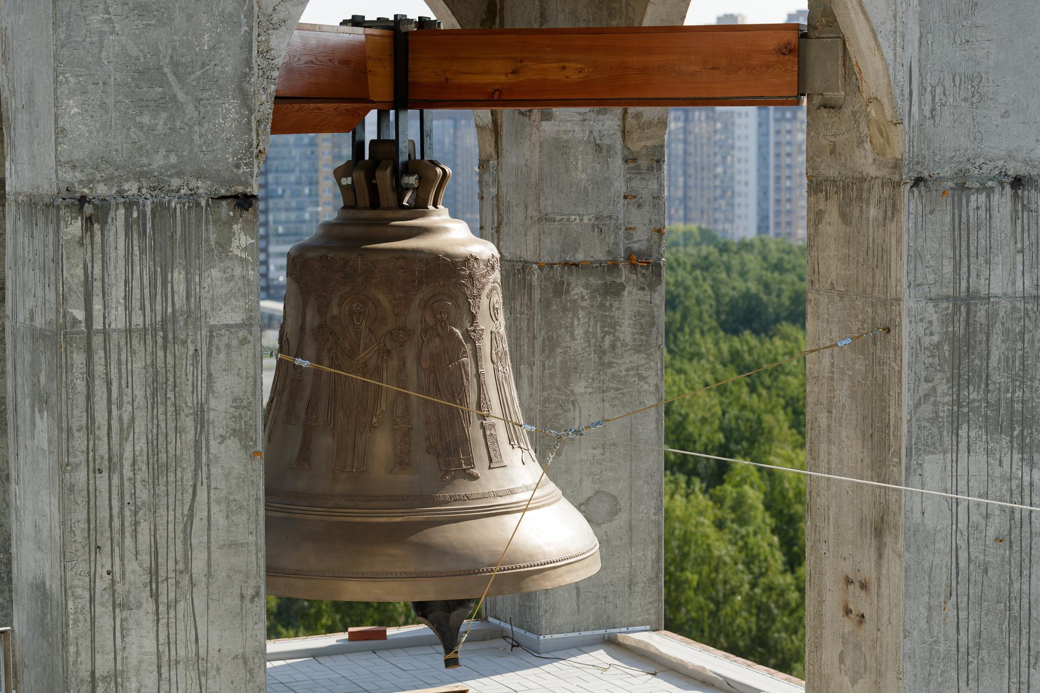 Всего в соборе будет 13 колоколов