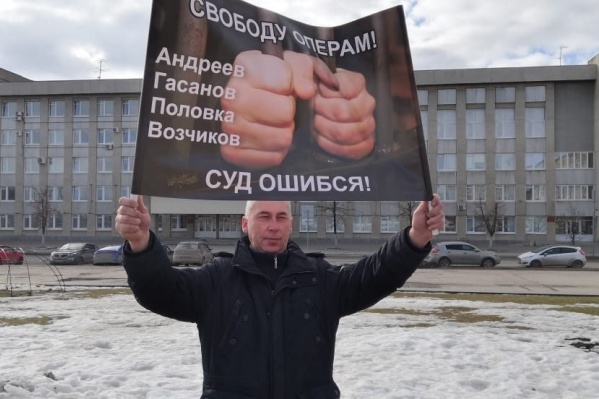 Протестующие не согласны с приговором суда
