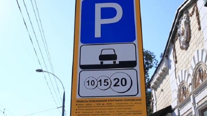 Парковки в центре Перми будут бесплатными до 12 мая