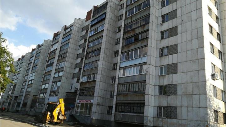 Четырёхлетний мальчик погиб, выпав из окна девятиэтажки в Челябинске