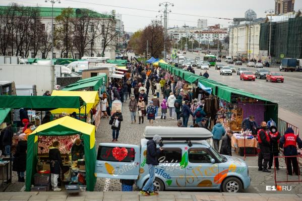 Ярмарка займет парковку в центре города на два дня