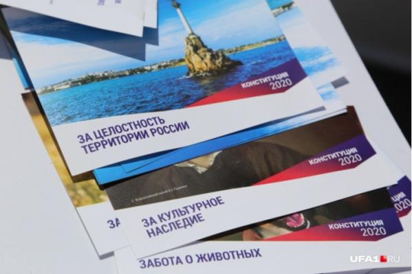 Андрей Назаров рассказал о том, что вопрос развития правосознания граждан имеет «принципиальное значение»