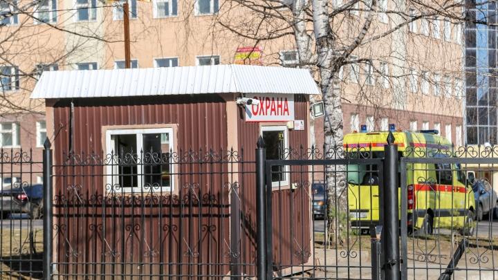 В РКБ имени Куватова для работы с больными коронавирусом отправят медиков из других больниц