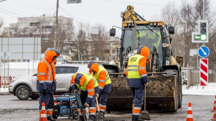 Ремонт дорог в Ярославле начнут раньше обычного: список улиц