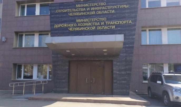 Сотрудница Минстроя Челябинской области заразилась COVID-19