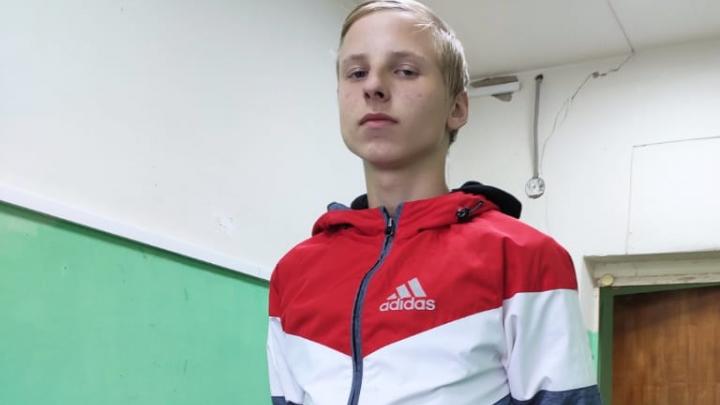«Может быть в любом районе»: в Ярославле пропал 15-летний подросток