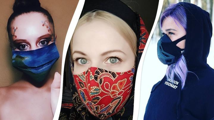 Маска, ты просто космос! Северяне показали, как сделать модный лук с самым популярным средством защиты