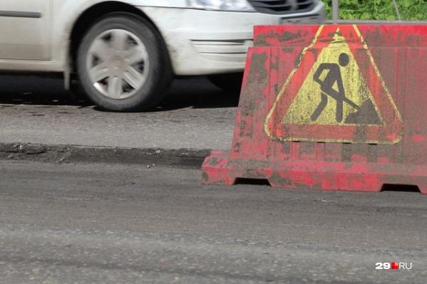 На участке заменят трубопровод и отремонтируют дорогу