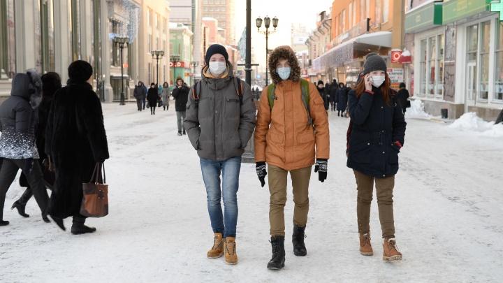 Носить или не носить: разбираемся с врачом, надевать ли маску при минусовой температуре