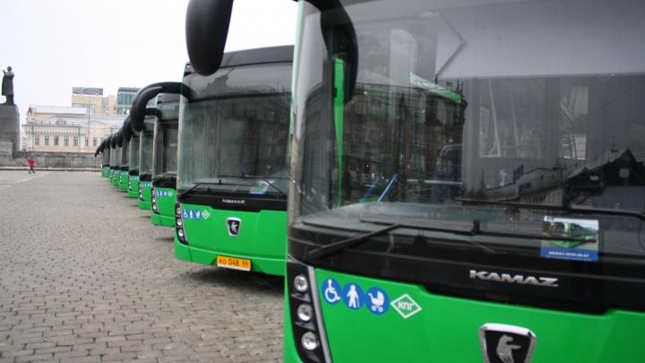 Главный перевозчик был на грани банкротства. Как сложился 2020год для общественного транспорта Екатеринбурга