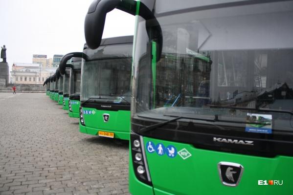Вспоминаем главные события 2020 года, связанные с транспортом Екатеринбурга