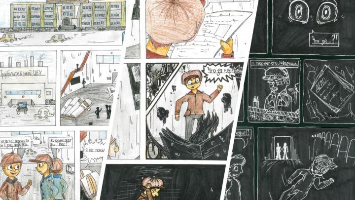 Комиксы — это не только про супергероев: публикуем работы екатеринбургских школьниц о тюрьме и смерти