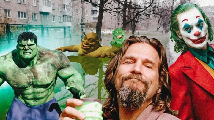 Ядовито-зеленая вода: как известные персонажи пережили бы аварию на теплотрассе в Архангельске
