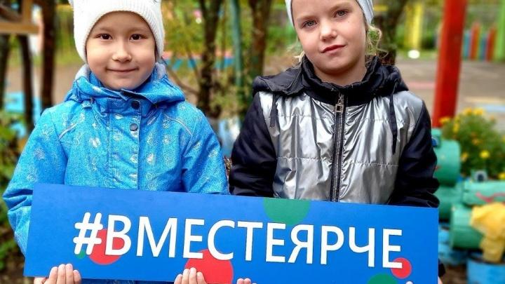 Дошколятам объяснили, зачем нужно экономить электроэнергию и как это отразится на экологии