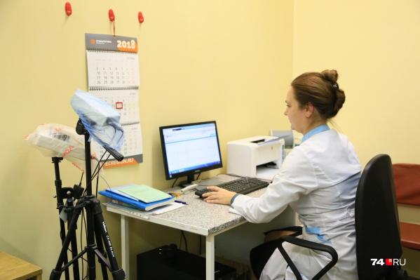 Телемедицина позволит общаться с врачами дистанционно, без посещения поликлиники