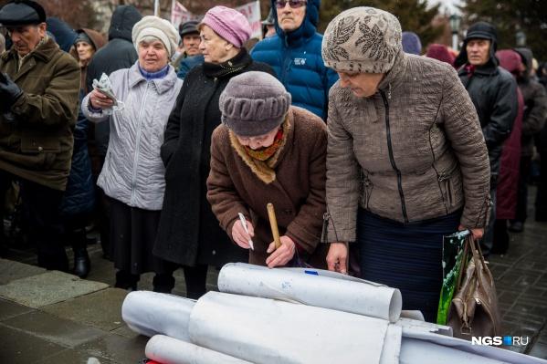 Либертарианская партия отменила митинг против поправок в Конституцию из-за опасности заражения пенсионеров коронавирусом
