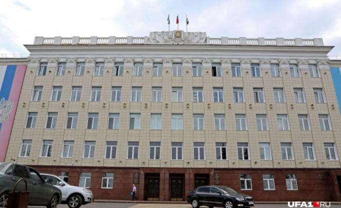 Стало известно том, что в Уфе эвакуировали здание мэрии