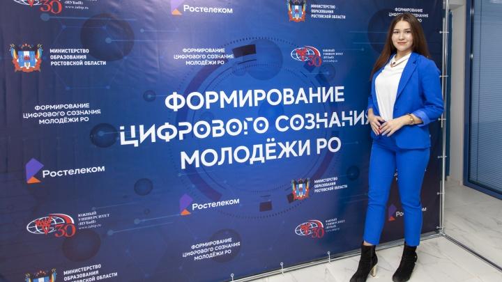 Южный университет (ИУБиП) познакомит детей Ростовской области с актуальными профессиями