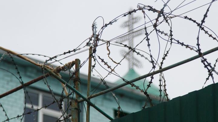 ФСБ задержала волгоградца за взятку подполковнику