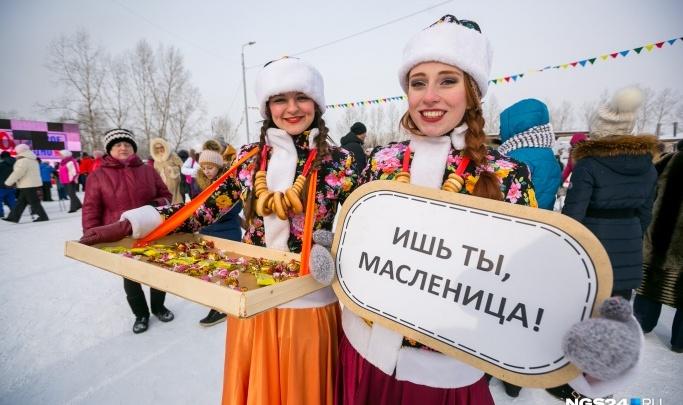 Приготовление блинов в Красноярске оказалось дороже, чем в других городах