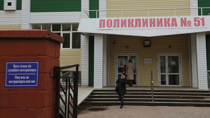 В Уфе из поликлиники №51 увезли женщину с подозрением на коронавирус