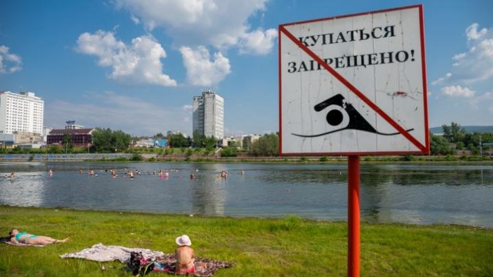 Красноярский край ждет аномально теплый август