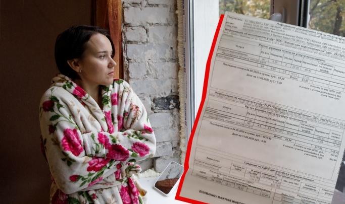 Доплатите за шесть дней: «Концессии теплоснабжения» объяснили майские счета за тепло