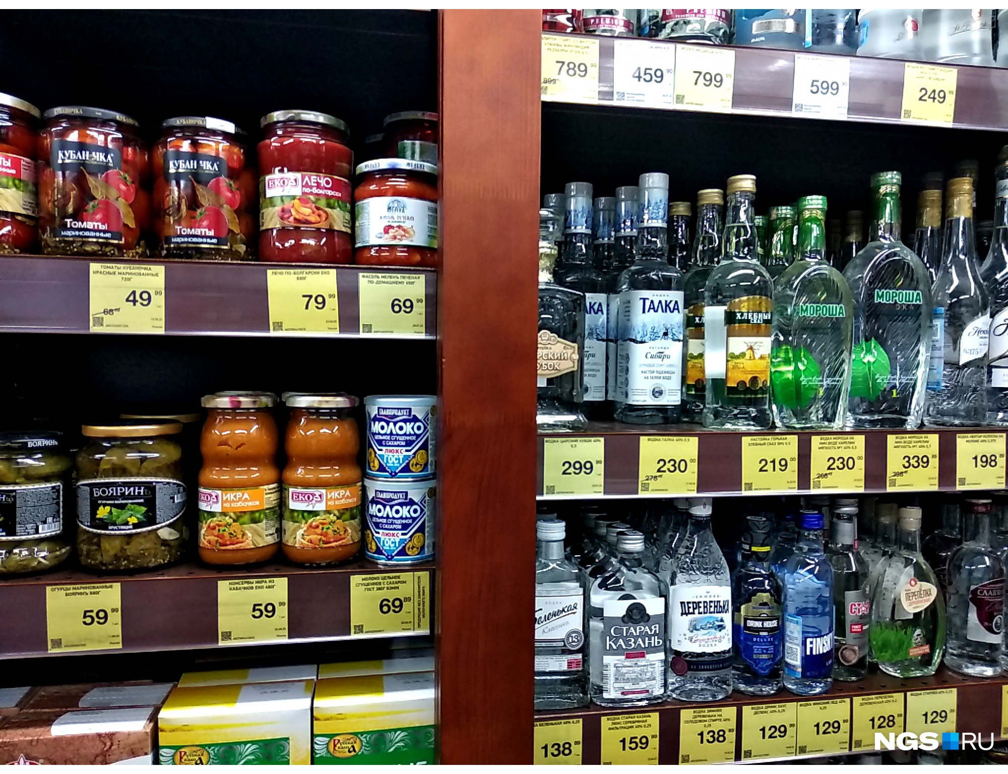 Магазины «Красного и Белого» предлагают не только выпивку, но и закуску