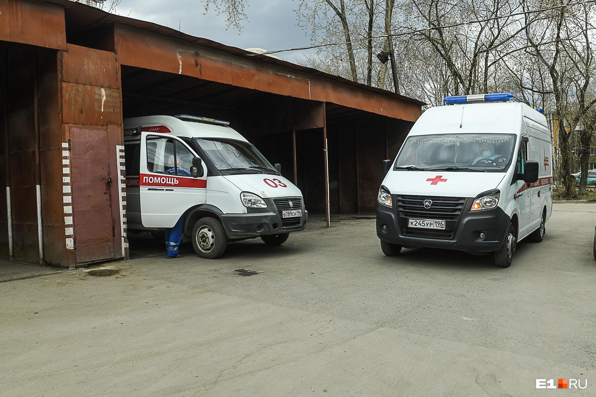Всего в Екатеринбурге работают две психиатрические бригады