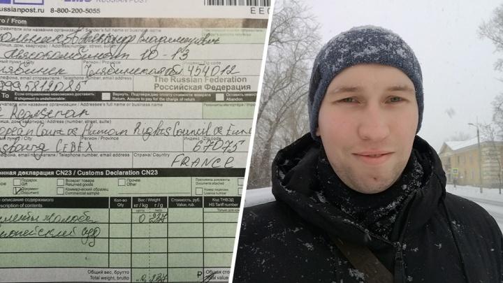 Челябинец, которого в детстве отправили в интернат для слабоумных, обратился в Европейский суд
