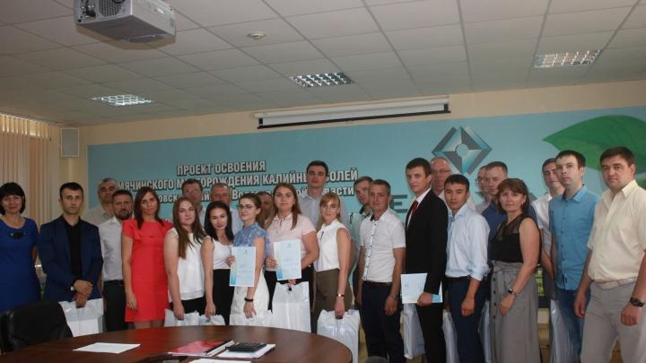 Опора на молодых: «ЕвроХим» развивает социальные лифты для талантливых детей и молодежи
