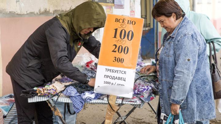 И тут COVID: почему в Ярославской области цены выросли больше, чем у соседей