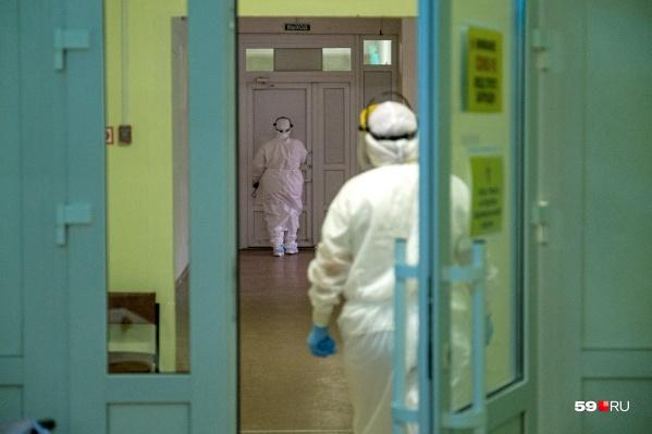 86 человек проходят лечение в больницах