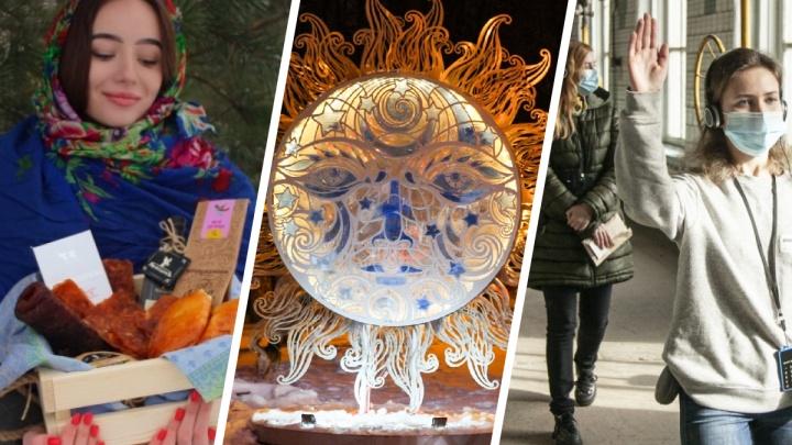 Экскурсии и лектории: чем заняться в новогодние каникулы в Ярославле. Большая афиша