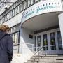 В Ярославской области до конца года лишатся работы 500 человек