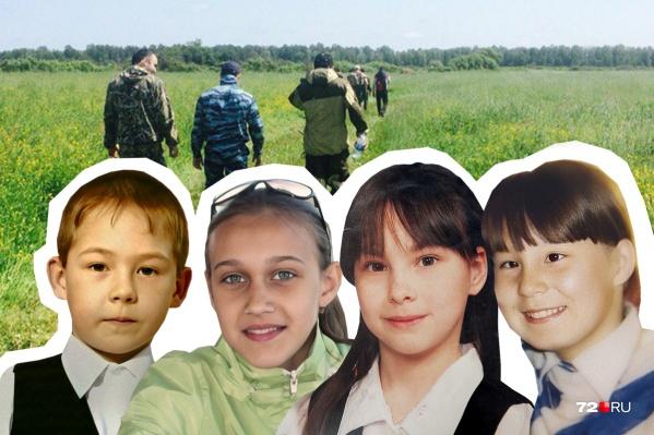 Это пропавшие дети в розыске — Эдуард Алимбаев, Аня Анисимова, Настя Ложкина и Алёна Имамова. Фото других детей нет