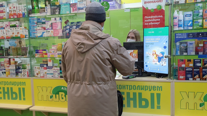 В Ярославской области коронавирусным больным, лечащимся дома, пообещали бесплатные лекарства