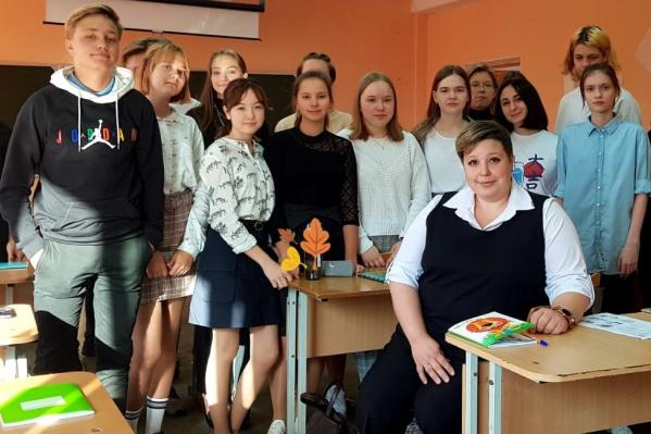 Юлия Завьялова с учениками