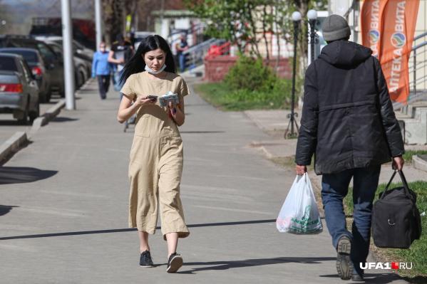В Свердловской области подтверждено 9,3 тысячи случаев заражения COVID-19, из них6,1 тысячи — в Екатеринбурге