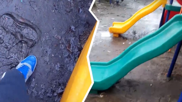 «Дети играют в параше»: отец пристыдил чиновников за ужасный детский городок. Видео