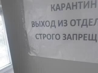 Роддом Первоуральска закрыли на карантин из-за подозрения на коронавирус у медсестры и уборщицы