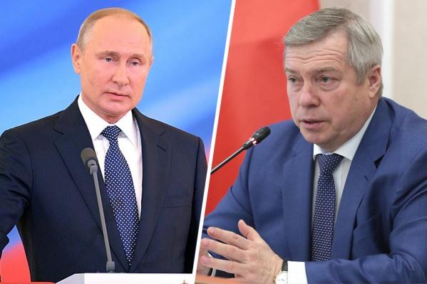 Сегодня Владимир Путин провел телефонный разговор с губернатором Василием Голубевым