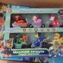 «Роскошный вилла»: в Самаре задержали партию «неграмотных» игрушек