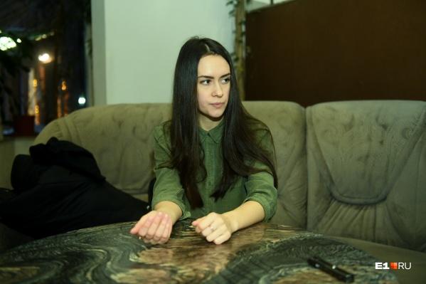 Софии грозит до восьми лет тюрьмы