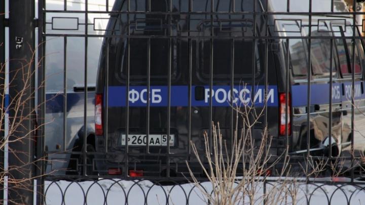 ФСБ проводит обыск в Фонде капремонта Пермского края