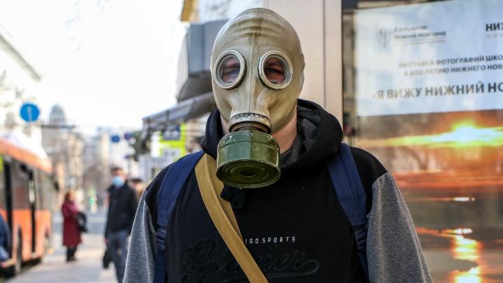 Выброс газа в Нижнем Новгороде: собираем подробности онлайн