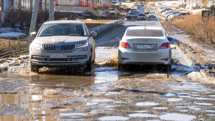 В Мичуринском наконец-то появится широкая дорога с асфальтом